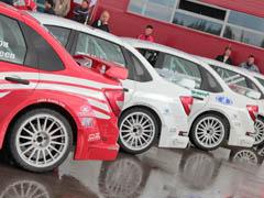 В Тольятти состоится второй этап Кубка LADA Granta