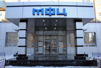 МФЦ приступил коказанию услуг Управления Росреестра по Самарской области