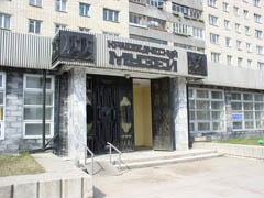 Тольяттинский краеведческий музей приглашает на День Дарения