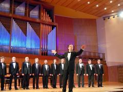 Вологодский мужской хор споет олюбви