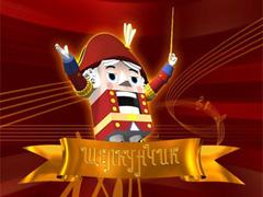 В предверии новогодних праздников Тольяттинская филармония приглашает послушать новогоднюю музыкальную сказку «Щелкунчик»   CityTraffic