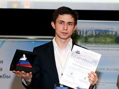 Студент ТГУ стал лауреатом всероссийского конкурса «Устойчивое будущее России»