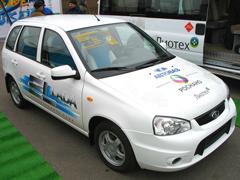 Партию автомобилей EL LADA отправили вСтавропольский край