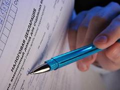 15–16 марта налоговая служба проведет дни открытых дверей для жителей Автозаводского района