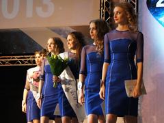 Студентка ПВГУС заняла 1 место в международном конкурсе молодых дизайнеров | CityTraffic