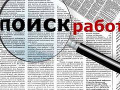 Наиболее востребованы на тольяттинском рынке труда стали специалисты вобласти продаж