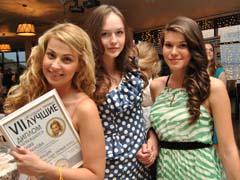 ПВГУС определит лучших студентов года