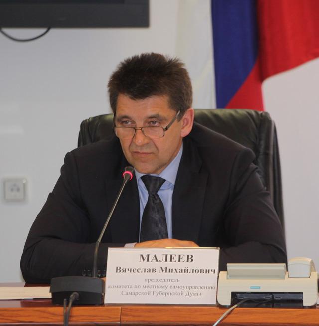 Самарские политики ищут орган, уполномоченный разбираться с тарифами | CityTraffic