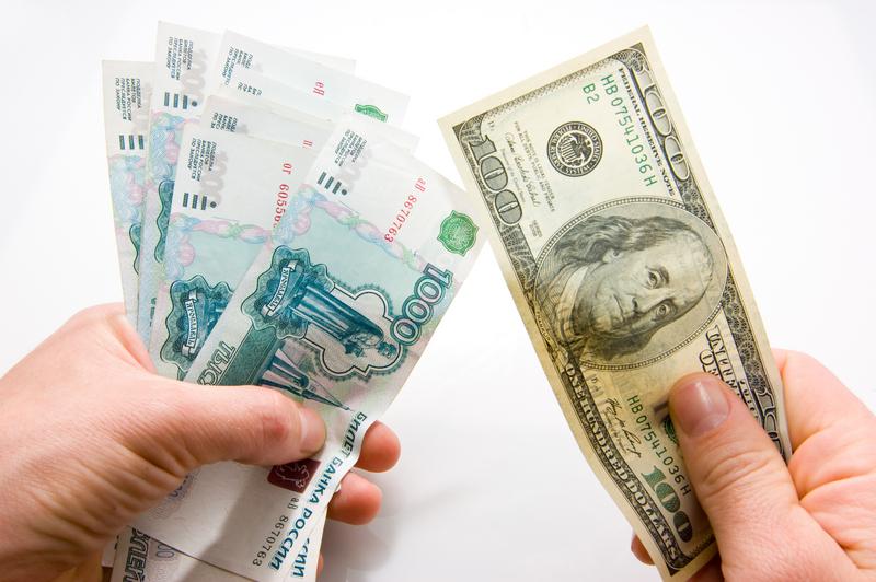 Банк России сделал заявление по поводу ситуации на валютном рынке | CityTraffic