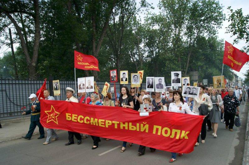 В Тольятти в мае на улицу могут выйти около 5 тысяч горожан | CityTraffic