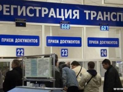 """О """"коротких днях"""" РЭО Тольятти"""