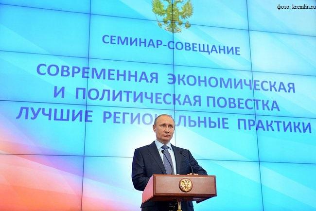 Тольяттинским политикам придется пересмотреть свои гламурные привычки