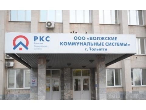 Кто желает банкротства Тольятти