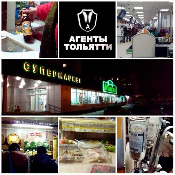 """В Тольятти всупермаркете """"Миндаль"""" продали алкоголь детям"""