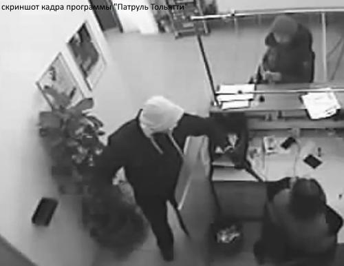 В Тольятти разыскивают потрошителя финансовых фирм | CityTraffic