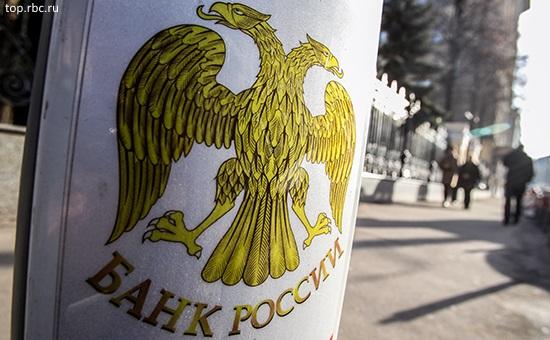 Финансисты считают, что снижение ключевой ставки—сигнал банкам кснижению ставок