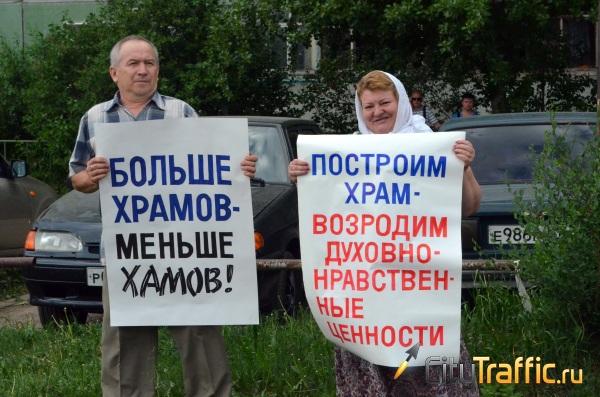 Тольяттинцев лихорадит от мышей | CityTraffic