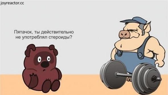 Токаря из Тольятти будут судить за контрабанду анаболиков