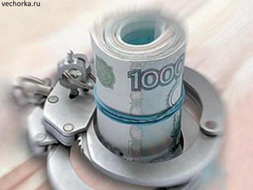 В Самарской области будут судить полицейского за попытку получить взятку вмиллион