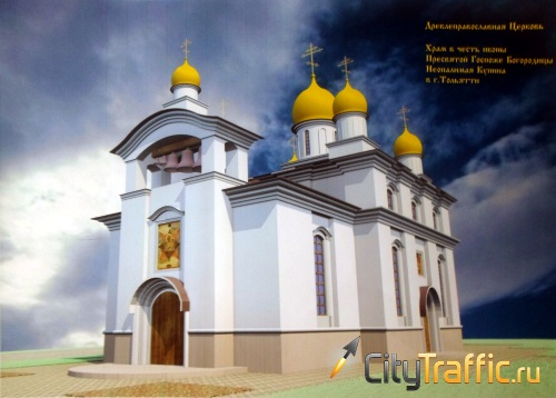 Тольяттинцев приглашают увидеть грузовой автопробег | CityTraffic