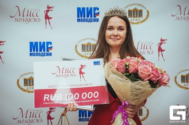 Наркополицейские Самарской области проводят конкурс красоты