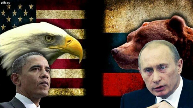 Россияне считают США бездуховной страной, которая враждебна кРоссии