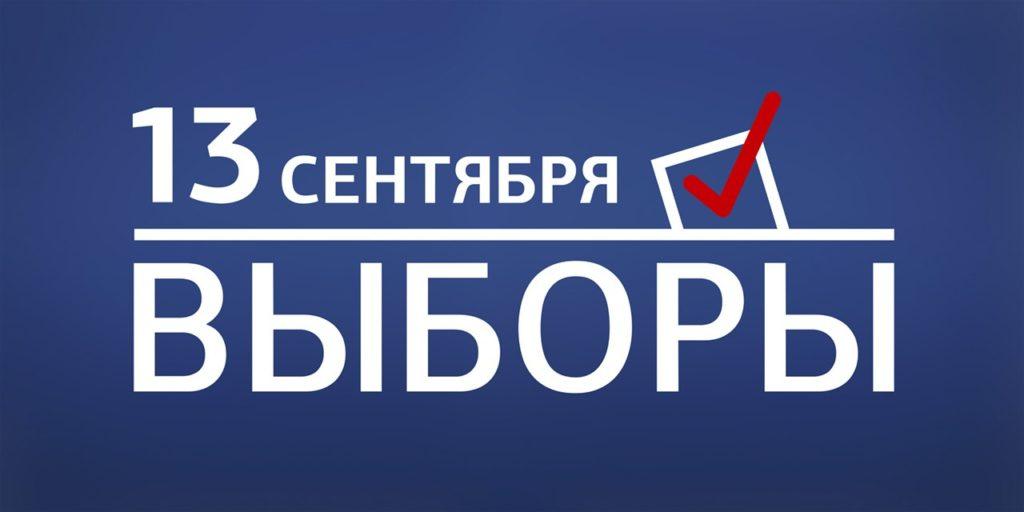 Российский авторынок - второй в Европе | CityTraffic