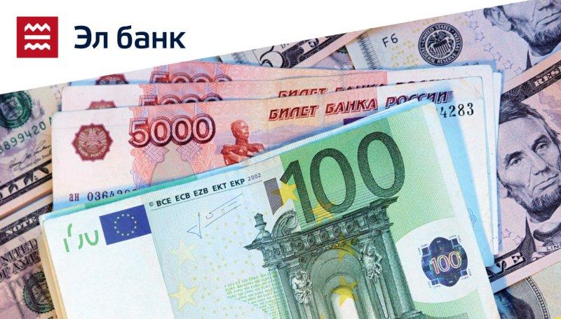 Выгодное размещение иностранной валюты вЭл банке