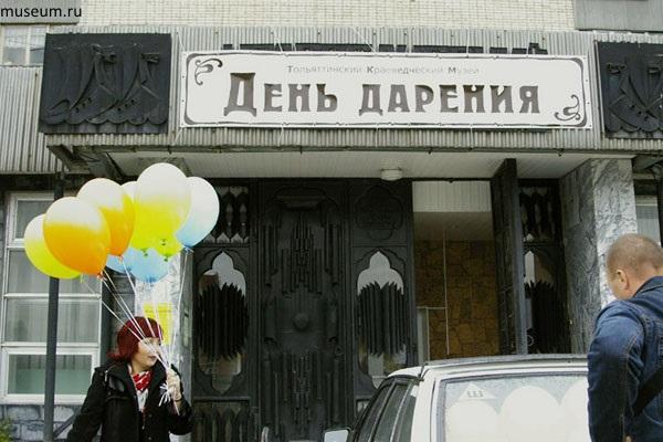 Россияне обновили минимум позитивных ожиданий | CityTraffic
