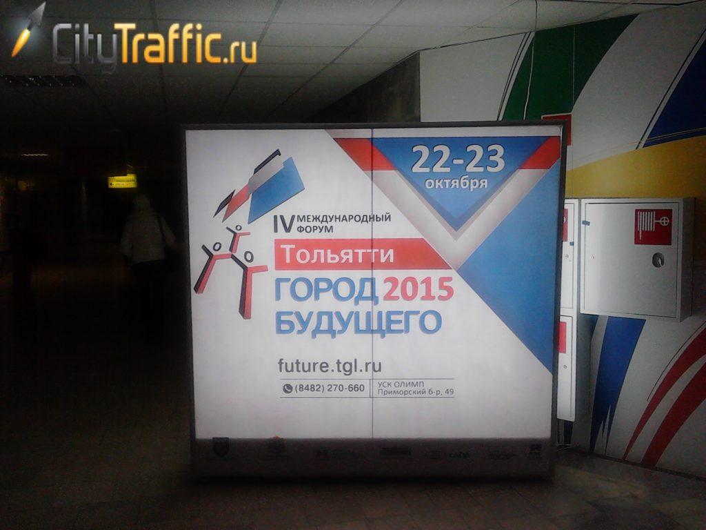 Теплоснабжение в Сызрани восстановили в полночь | CityTraffic
