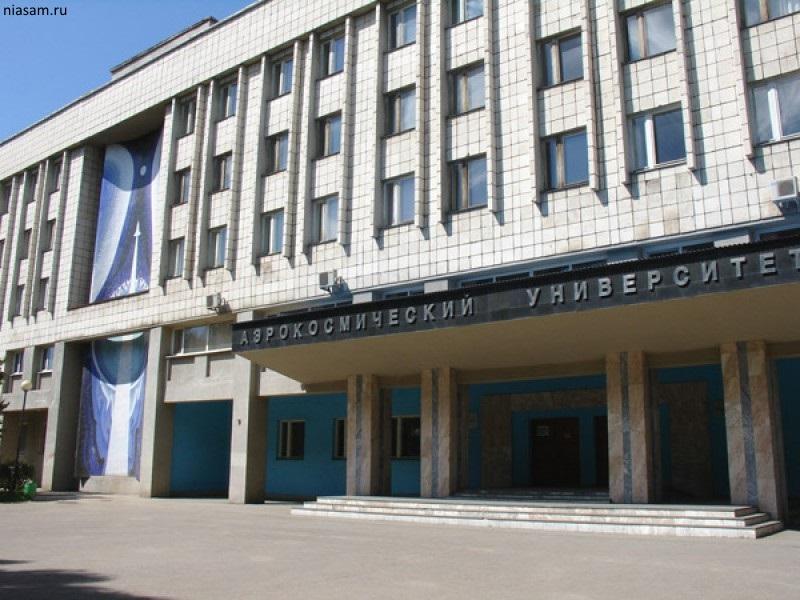 В Правительстве РФ подписан приказ об оъединении СамГУ иСГАУ.