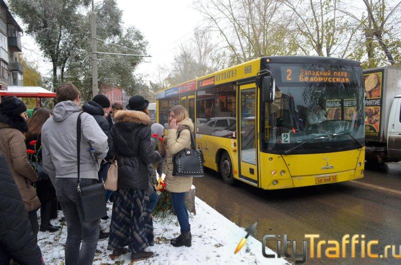 В Тольятти почтили память погибших при взрыве автобуса №2