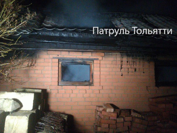 Под Тольятти в Ягодном случился пожар, 10 домов остались без света | CityTraffic
