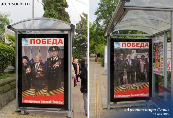 Тольяттинский бизнес предпочитает работать в Самаре | CityTraffic