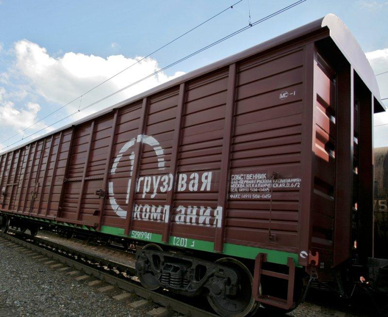 Выросли объемы перевозок цемента, химикатов исоды из Самарской области