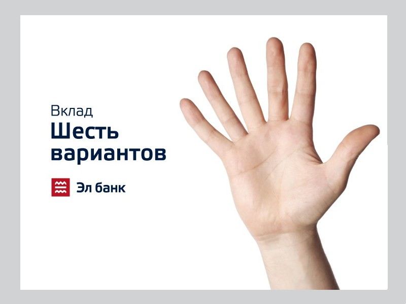 Из Москвы до Самары можно долететь за полторы тысячи рублей | CityTraffic