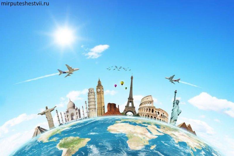 АТОР: Исключение туроператоров из реестра не отразится на клиентах