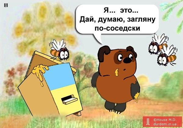 В Тольятти залито 44 катка | CityTraffic