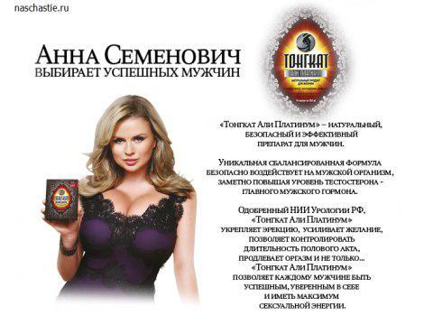 Роспотребнадзор снял среализации 641 партию БАДов