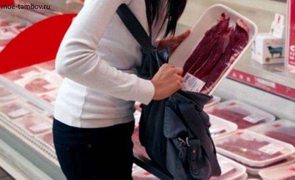 Студентка из Самары украла всупермаркете продукты икосметику