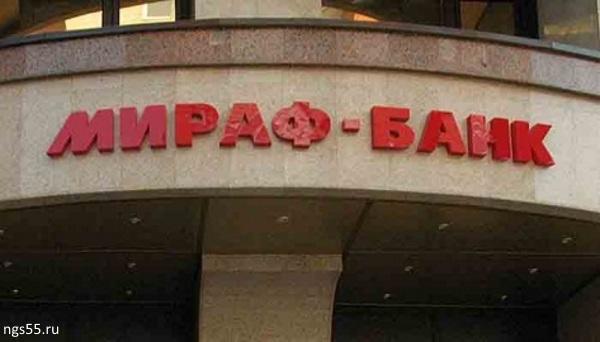 МФЦ в Тольятти закрывает некоторые окна | CityTraffic