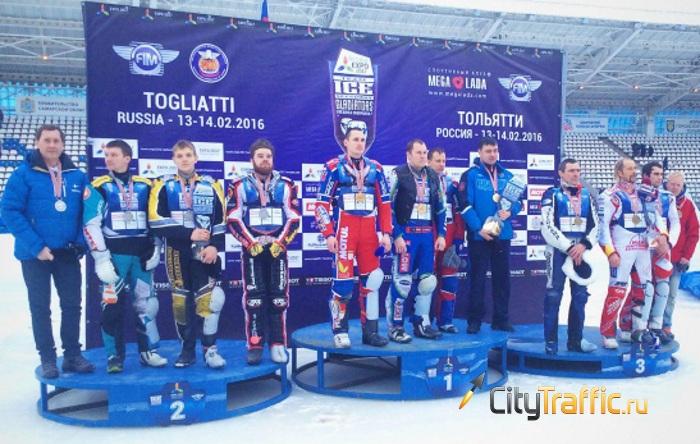 Российская команда победила в командном чемпионате мира по мотогонкам на льду в Тольятти | CityTraffic