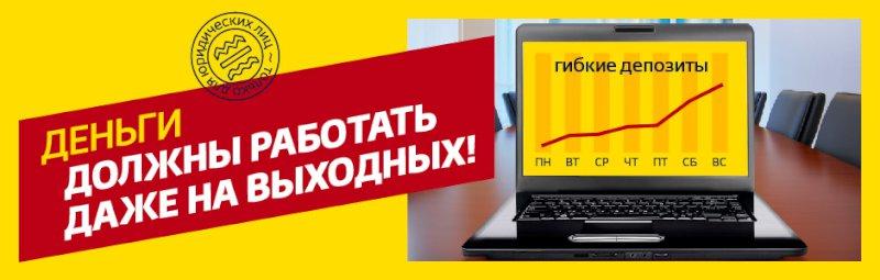 В Тольятти сбили пенсионерку, переходившую дорогу в неположенном месте | CityTraffic