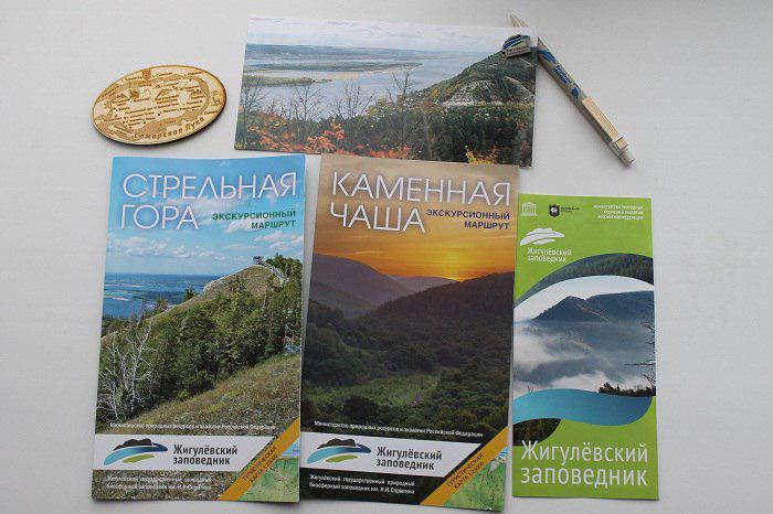"""В Арктике узнают о """"каменной чаше"""" Самарской области"""