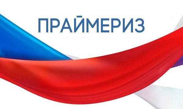 На 2 месяца исправительных работ получил житель Самарской области за неуплату штрафа | CityTraffic