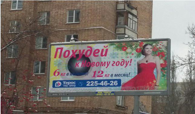 16 и 17 марта для самарцев и тольяттинцев пройдет онлайн-ярмарка вакансий | CityTraffic