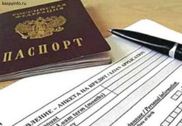 Мошенник из Краснодарского края пытался получить вСамаре кредит по чужому паспорту