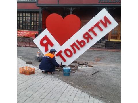 В Тольяттинской филармонии рассказали, чем отличается танец слона от шагов бесконечности | CityTraffic