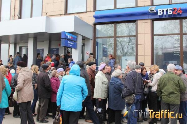 В Тольятти прошел княжеский турнир | CityTraffic