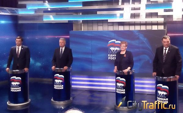На дебаты вСамаре собрались действующие политики из Госдумы